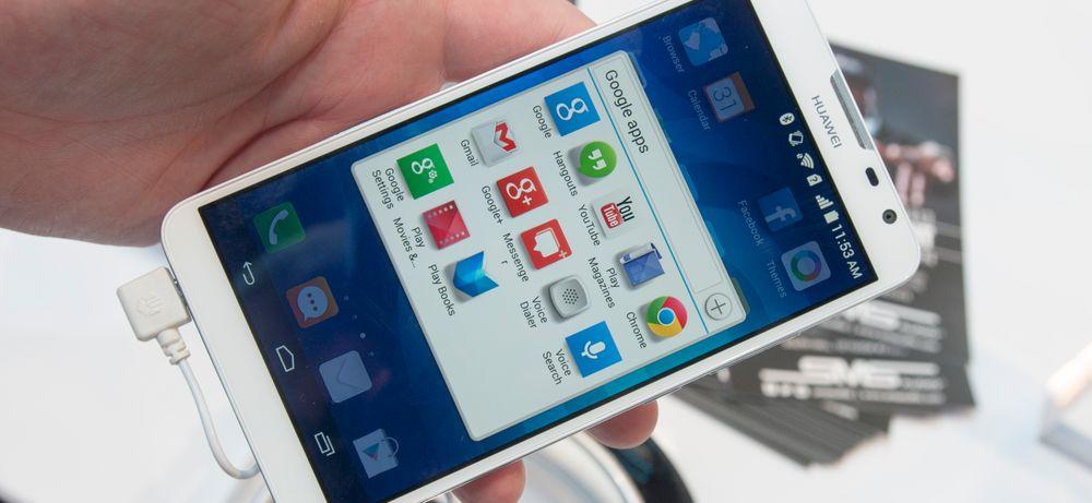 I likhet med andre nyere Android-telefoner fra Huawei, mangler også denne en app-meny. Det fordrer ryddighet.