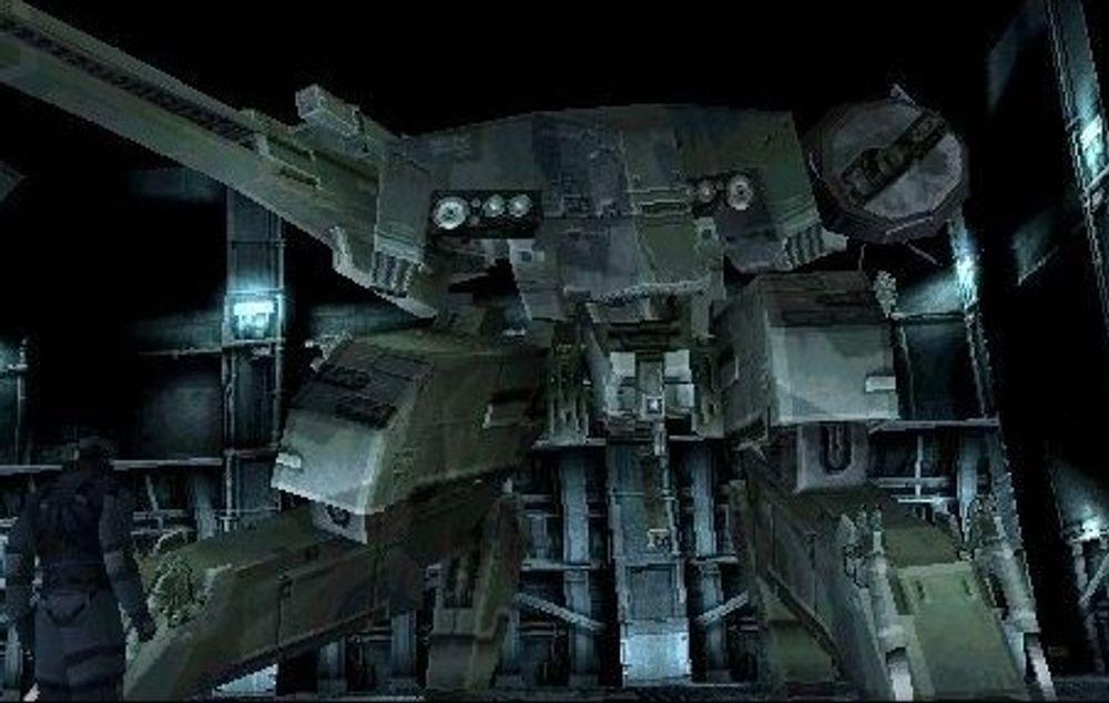 Første utgave av Metal Gear.
