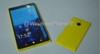 Ny mini-modell på vei fra Nokia?