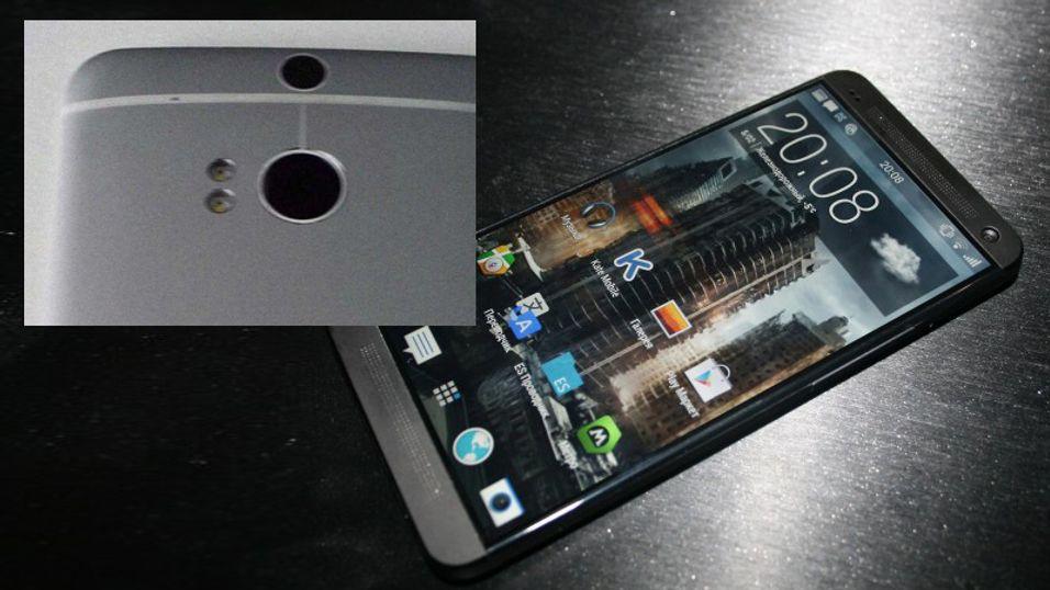 HTC One-etterfølger kan få unikt kamera