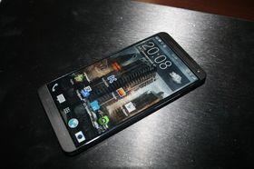 Dette bildet dukket opp i begynnelsen av februar, og viser en telefon med svært tynn ramme rundt skjermen.