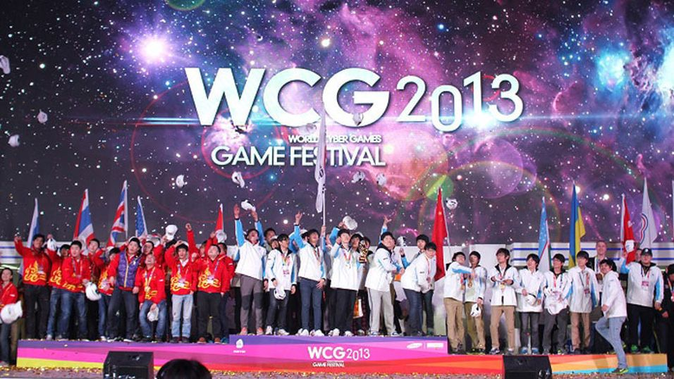 Det blir ikke noe World Cyber Games i år.