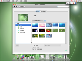 Red Star OS.