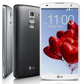 Bank tre ganger for å slippe inn; LG G Pro 2 får vi sett mer til i Barcelona. Den kan vekkes hvis du tapper et forhåndsbestemt mønster på skjermen.