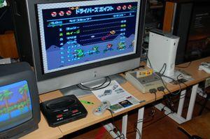 Obskure spill fra Japan får også plass. (bilde: Spillmuseet).
