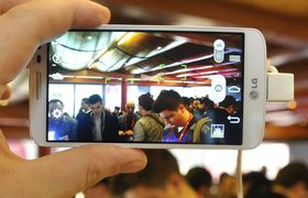 G2 Mini har et langt enklere kamera enn du finner i G2, eller G Pro 2.