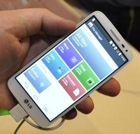 Filutforskeren har blitt standard på LGs telefoner, men her er også det meste annet vi kjenner fra G2.