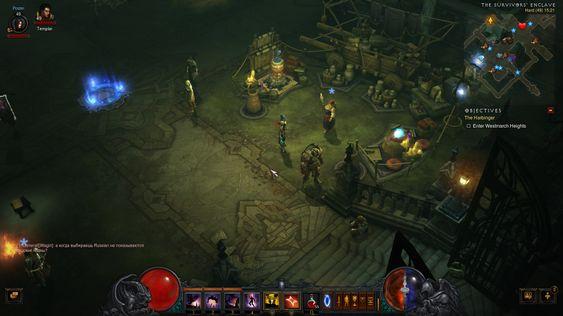 Spillet blir ganske dystert. (Bilde: Gøran Solbakken/Blizzard Entertainment).