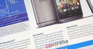Nå vet vi hva dobbeltkameraet i nye HTC One skal brukes til