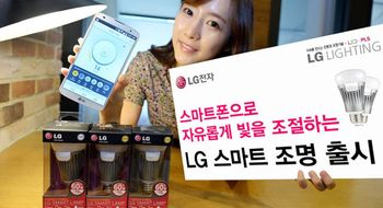 Her er LG Smart Bulb
