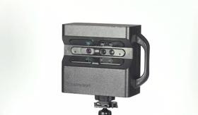 Slik ser 3D-kameraet ut.