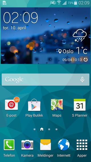 Samsungs Touch Wiz-menyer er kjappe og enkle å bruke.