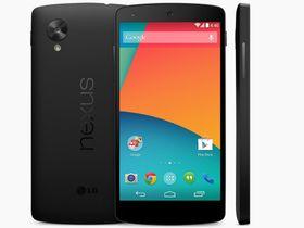 Slik ser dagens Nexus-modell ut. Den er hverken noen billigmodell eller en av de dyreste telefonene på markedet. Dermed er det kanskje ikke så dumt med et innhugg fra Googles side i et av disse markedene også?