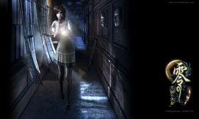 Skjermbilete frå Project Zero 4 til Wii.