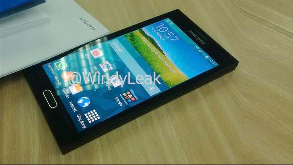 – Samsung kommer likevel med superutgave av Galaxy S5