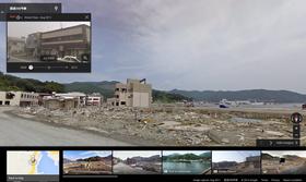 Ødeleggelsene etter det store jordskjelvet i Japan i 2011 kan du også se.