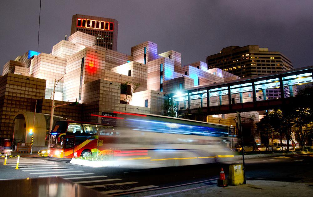 Det futuristiske messeområdet i sentrum.