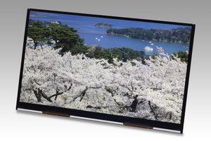 Japan Display har begynt å levere 10,1-tommers 4K-LCD-paneler til nettbrett.