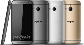 HTC One Mini M8 er «bekreftet»