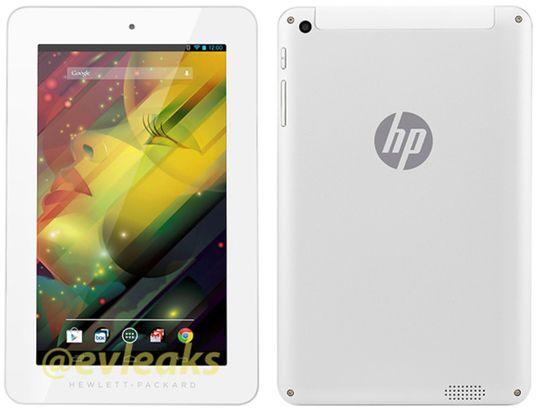 Slik skal HPs nye tablet se ut.