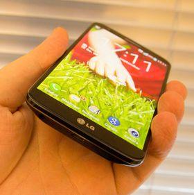 Flere telefoner de siste årene har hatt fokus på god batteritid. LGs nåværende toppmodell G2, varer til dels betydelig lenger enn sine konkurrenter.