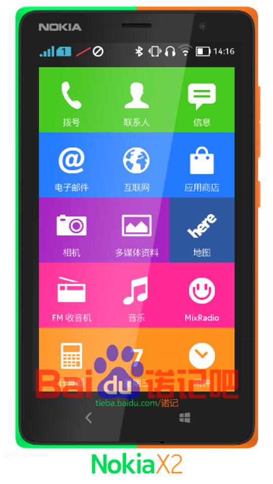 Slik skal Nokia X2 bli seende ut, ifølge en lekkasje til et kinesisk nettsted.