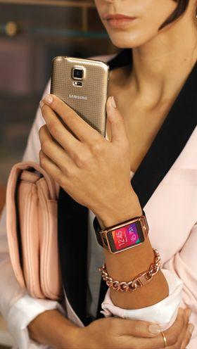 Denne gullversjonen av Samsung Galaxy S5 kan bli din.