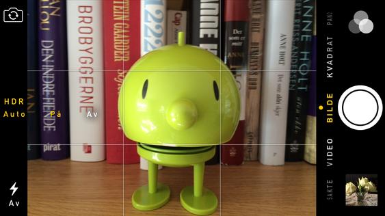 HDR-funksjonen på iPhone. .