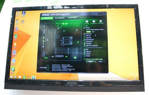 Programvaren som brukes for å deaktivere enkeltkomponenter.