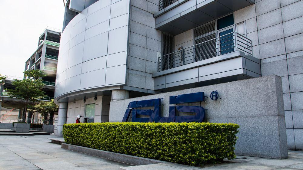 Vi har vært på besøk hos Asus i Taiwan.