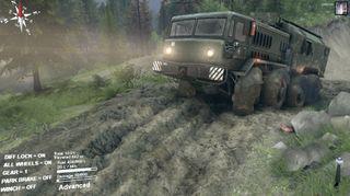 Dette er kanskje spillets nyttigste kjøretøy.