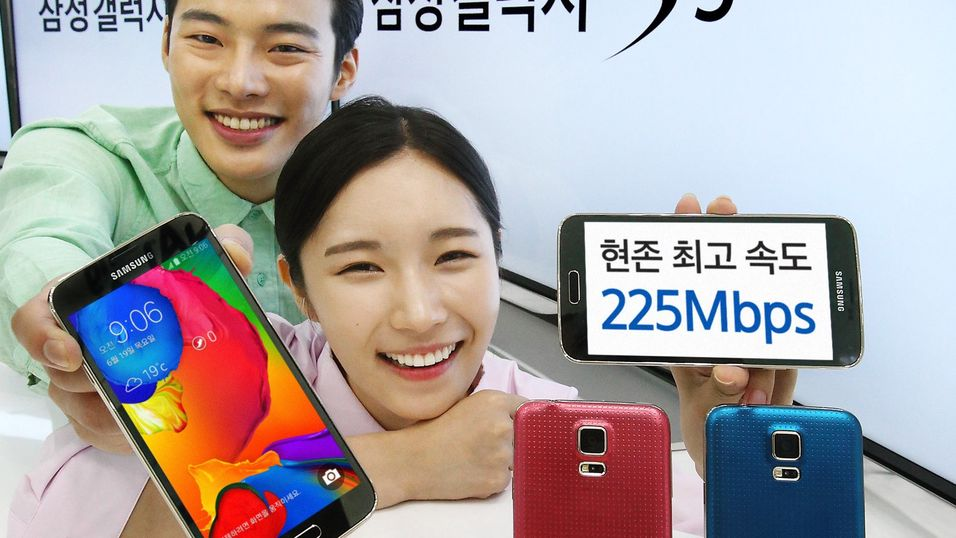 Samsung har lansert superversjonen av S5