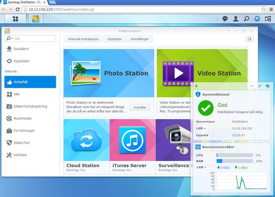 Solid operativsystem: DiskStation Manager.