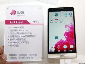 LG G3 Beat dukket opp under en mobilmesse i Kina.