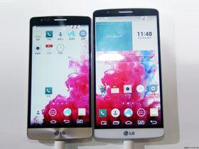 LG G3 Beat, eller G3 Mini, har en skjerm som er 0,5 tommer mindre enn toppmodellen. Den har også bare en fjerdedel så mange piksler.