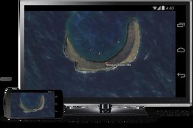 Nå kan du se akkurat det samme bildet på TV-en som på Androidtelefonen- eller nettbrettet.