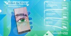 Samsungs egenproduserte systembrikker heter Exynos, og det er teamets Twitter-konto som nå viser at netthinnescanning kan være på vei.