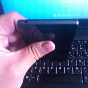 Sony Xperia Z3, lekket bilde.