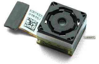 Sony Exmor IMX220-bildebrikken.