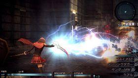 Skjermbilete frå PSP-versjonen av Final Fantasy Type-0.