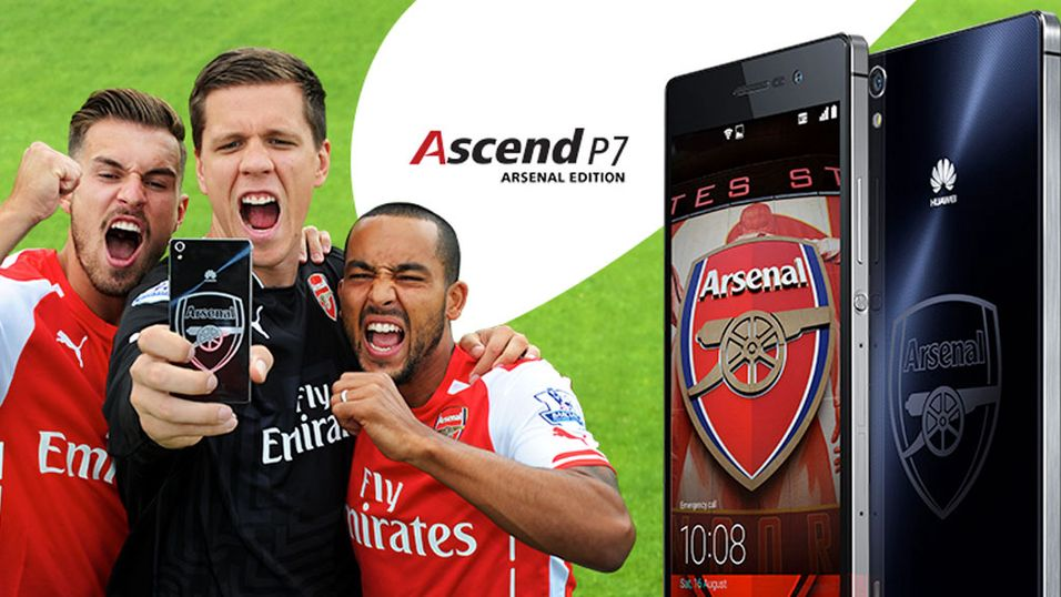 Huawei frir til Arsenal-fansen