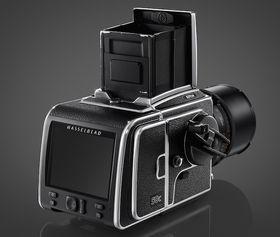 Slik ser kameraet ut i sin helhet.