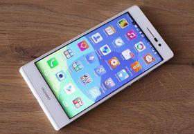 Huawei P7 er den siste i rekken av en mengde billige toppmodeller fra Huawei. I testen på vårt søsternettsted Amobil.no mente anmelderne at det akkurat da ikke fantes noen annen mobil som ga deg mer for pengene enn denne.