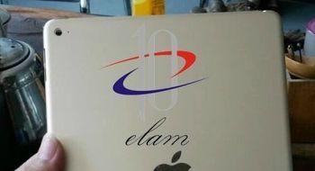 – Nå produserer de Apples iPad Air 2