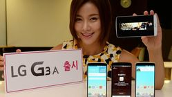 LG lanserer sin egen systembrikke for mobiler