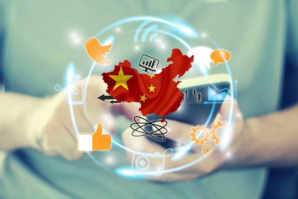 – Kineserne overvåker iCloud