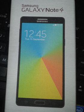 Dette bildet fra Phone Arena viser det som skal være emballasjen til Galaxy Note 4.