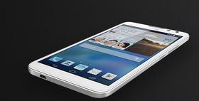 Vil den nye telefonen bli oppfølgeren til Huawei Ascend Mate 2 (avbildet)?