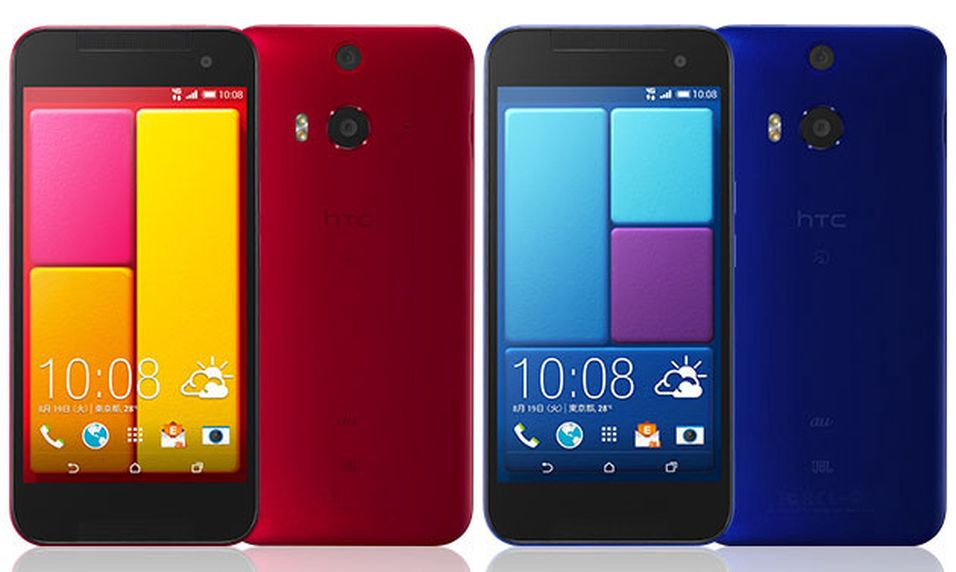 Slik ser nye HTC Butterfly ut.