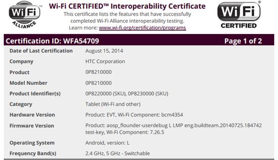 """Under """"Firmware versjon"""" ser du forkortelsen LMP."""